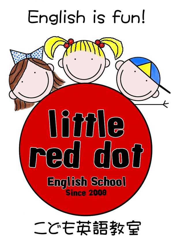 Little Red Dot English School